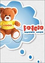 Fofcio Catalog